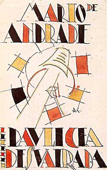 Diego Rivera (Diego María de la Concepción Juan Nepomuceno Estanislao de la Rivera) - Paulicéia Desvairada (projeto para a capa)