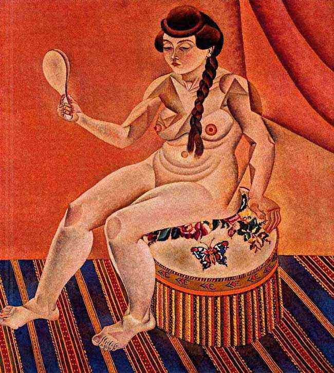 Joan Miró - Nu com espelho